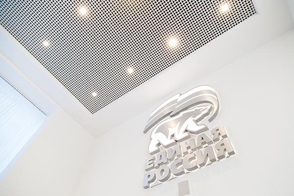 Группа контроля «Единой России» за исполнением нацпроектов проведет первый выезд во Владимирскую область