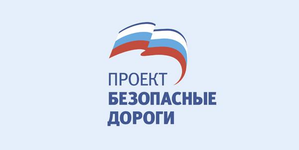 «Единая Россия» просит Центробанк проверить обоснованность роста цен на ОСАГО