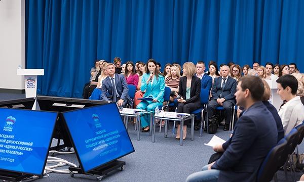 В «Единой России» предложили унифицировать и сократить формы отчетности для учителей