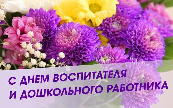 Ольга Хохлова: Ежедневно воспитатели дарят дошколятам внимание, заботу и тепло