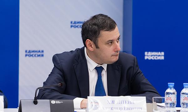 Хинштейн: Единая Россия организует сбор подписей в городах - центрах оборонной промышленности для присвоения звания «Город трудовой доблести»