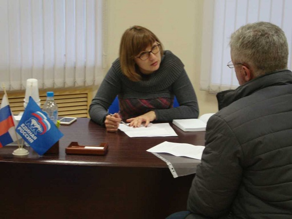 Глава ГЖИ провела прием граждан в Региональной Общественной приемной