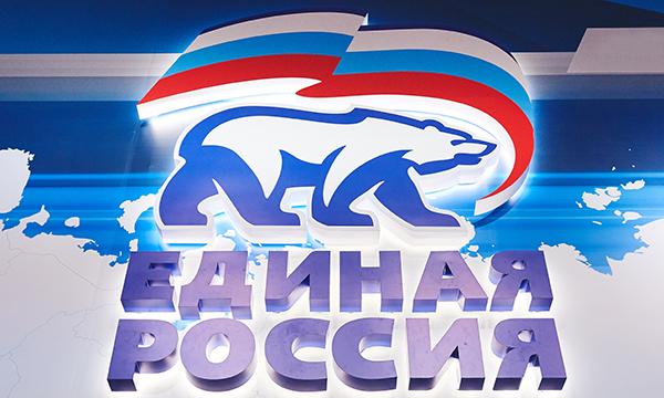«Единая Россия» получила две трети мандатов на выборах